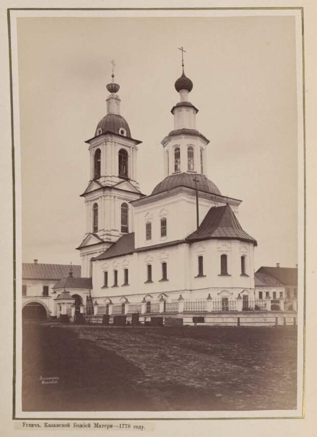 Hramy-goroda-Uglicha-v-starinnyh-foto 9