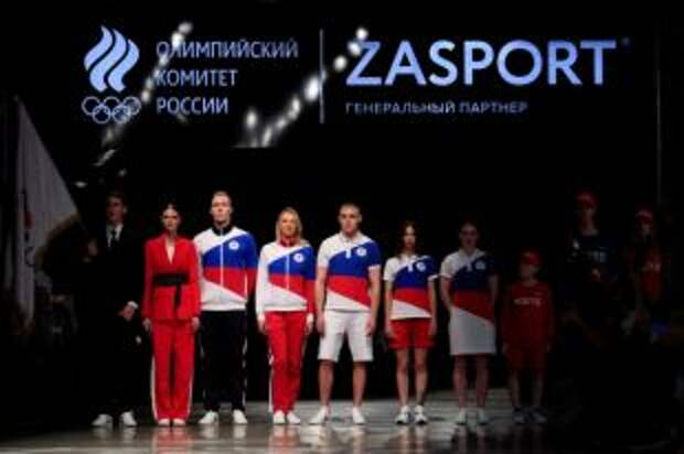 Представлена экипировка российских спортсменов на Олимпиаде в Токио