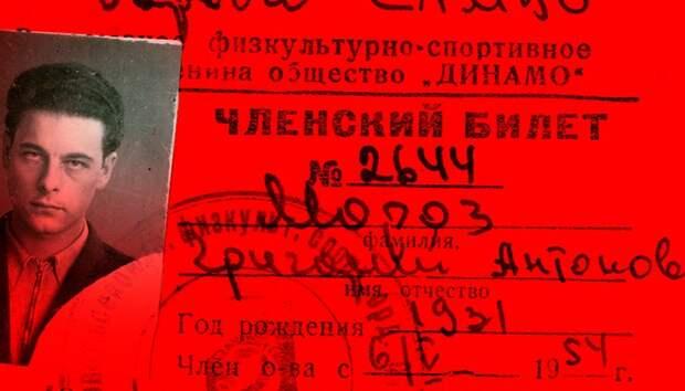 Киллер для Бандеры: Как готовили агента для ликвидации украинских националистов, и какова была его дальнейшая судьба