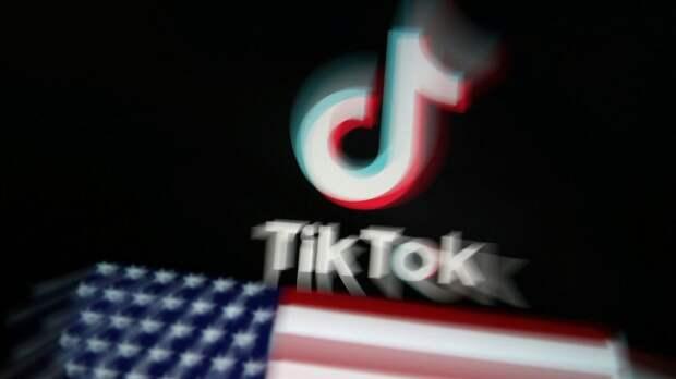 Работу TikTok в США ограничат с 12 ноября, если не будет сделки