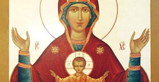 18 мая — День иконы Божией Матери «Неупиваемая Чаша». История, молитва, в чем помогает