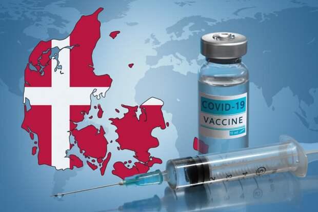 Дания отменила все коронавирусные ограничения: Новости ➕1, 10.09.2021