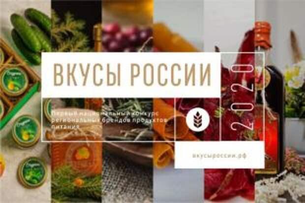 Вкусные подарки всем. Какие продукты можно купить в регионах России?