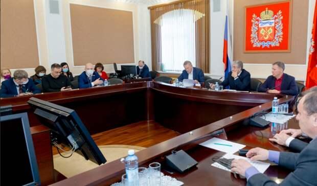Заседание Законодательного собрания Оренбургской области перенесли на 23 апреля