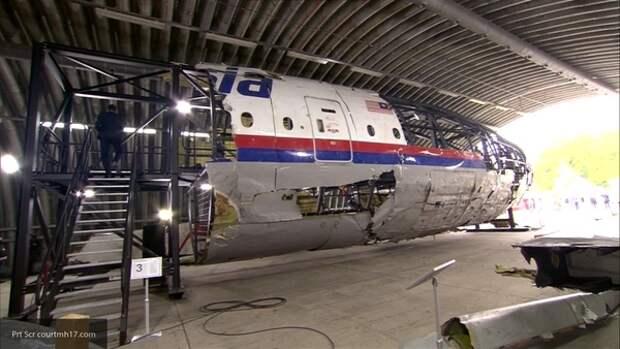 Ищенко объяснил, когда закончится расследование крушения самолета MH17