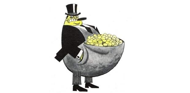 Сотни трюков и мошенничество как основной принцип либерального капитализма