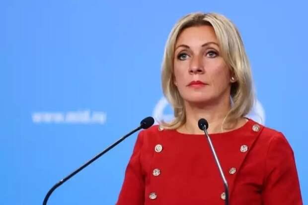 Москва считает необоснованными санкции США в отношении граждан РФ