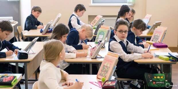В школе №224 пройдет встреча с родителями будущих первоклашек