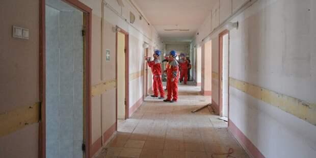 В Щукине капитально отремонтируют детскую поликлинику