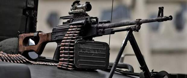 В Америке признали: пулемёт Калашникова – лучший в мире