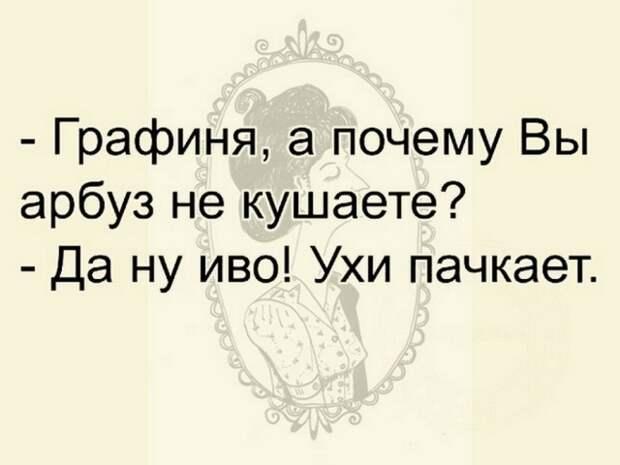 - Хочу покататься на лошади, но не умею и боюсь. Что посоветуешь? - Карусель...))