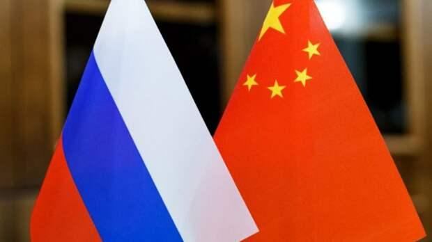 Пожертвовать связями с Вашингтоном: Россия и Китай могут объединиться создать мощный альянс против США