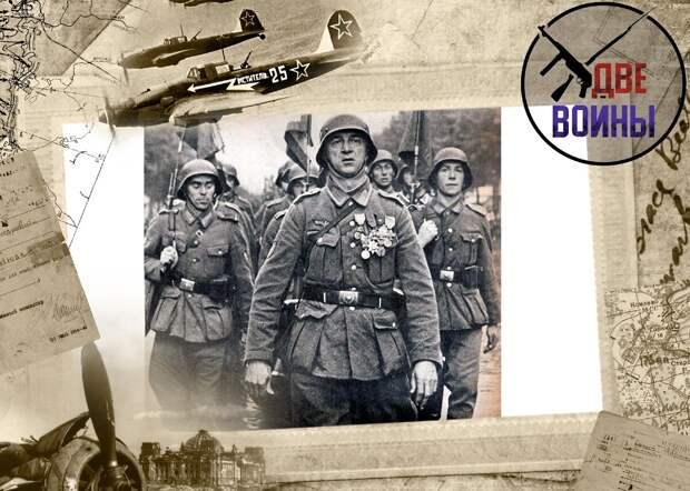 Французские легионеры в парадной колонне. Сентябрь 1941-го . Фото в свободном доступе.