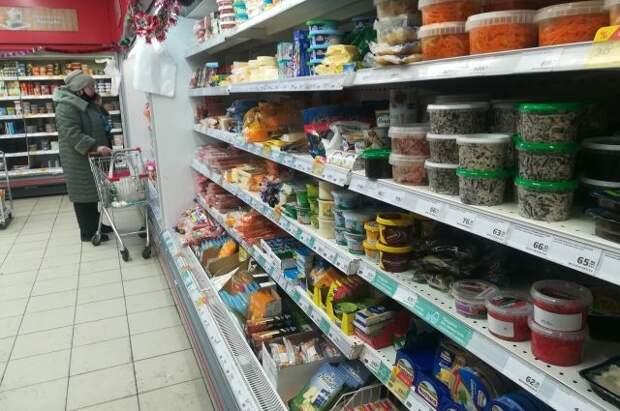Минтруд РФ предложил упразднить потребительскую корзину
