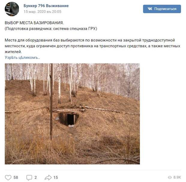 «Тебе местечко найдем, если что». Где и как россияне ждут конца света из-за эпидемии коронавируса