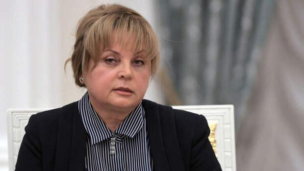 Глава ЦИК РФ рассказала о вылезающем на поверхность «дерьме» на выборах