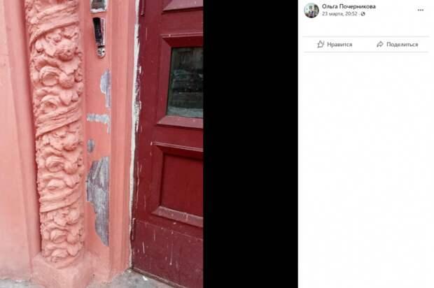 Повторный ремонт планируется провести в доме на Острякова
