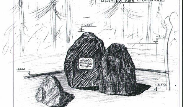 Строители назвали дату установки памятного знака Яше Степанову в Петрозаводске