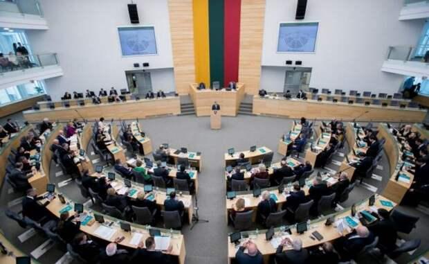 Представители шести партий проходят вСейм Литвы нового созыва