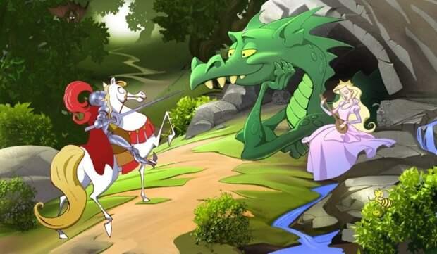 Сказка про дракона, рыцаря и принцессу