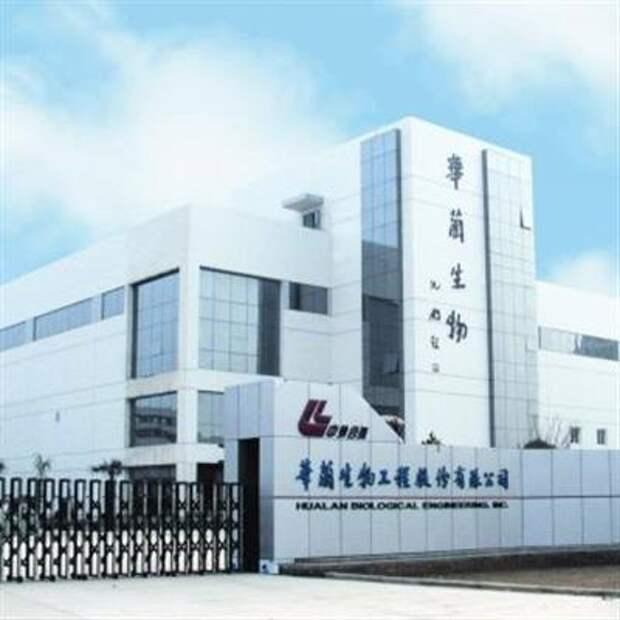"Hualan Biological Bacterin произведет в Китае более 100 млн доз ""Спутника V"""