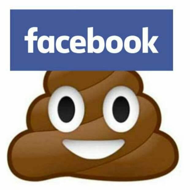 Скоро «Фейсбук» исчезнет с территории Европы за свои киберпреступления