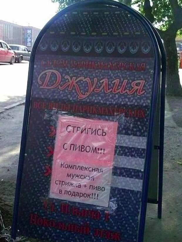 Парикмахерская в России и...