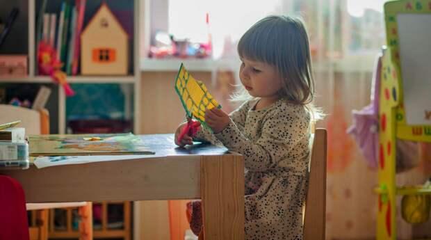 Россиянам могут начать компенсировать траты на частный детсад