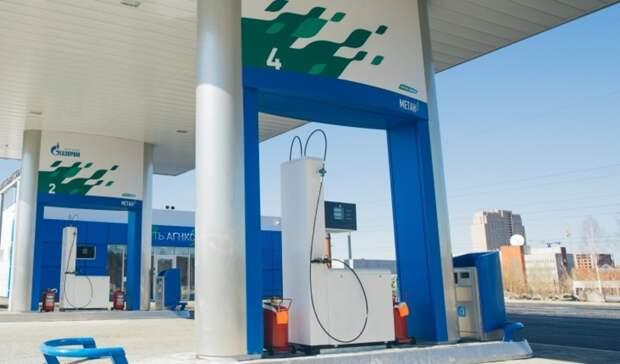 До60 регионов предлагает «Газпром» расширить программу погазомоторному топливу
