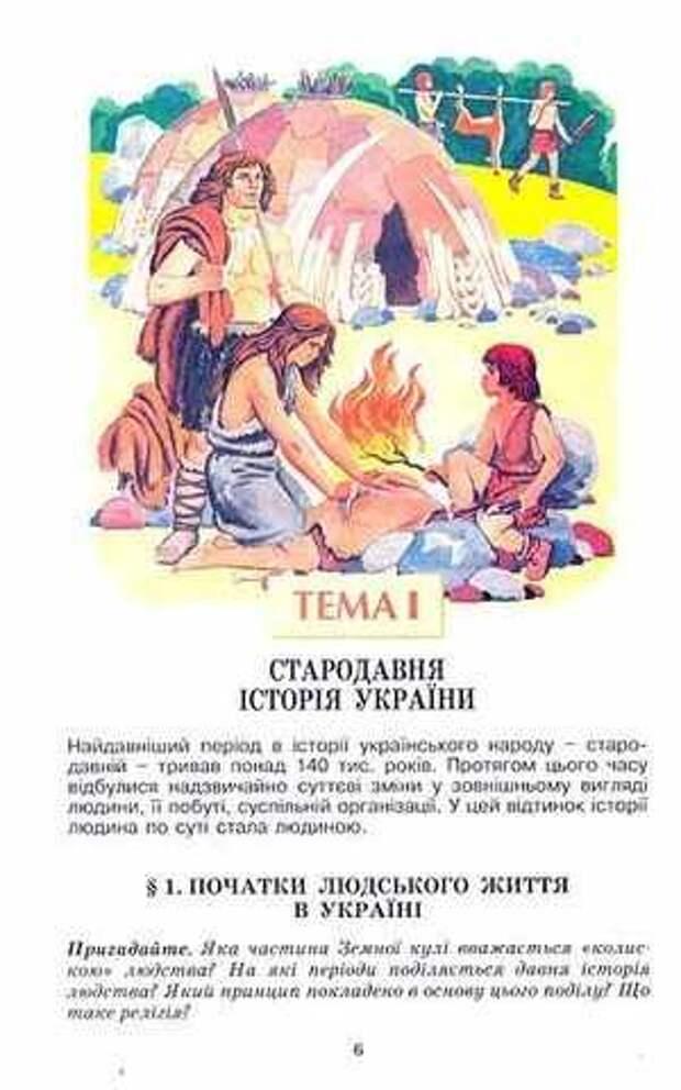 Одесса - древний форпост украинской цивилизации