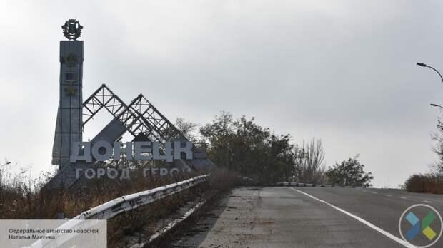 Украинская сторона озвучила свои предложения по Донбассу