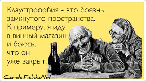 https://ru.fishki.net/picsw/062012/26/dfn/2e88cd0a83899e279a2a7939a984f26d.png