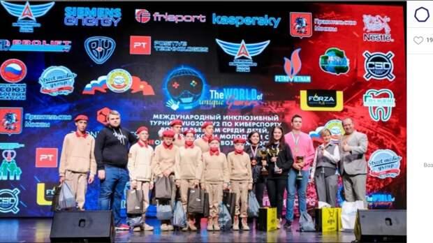 Второкурсница из Лефортова стала призером международных соревнований по информзащите