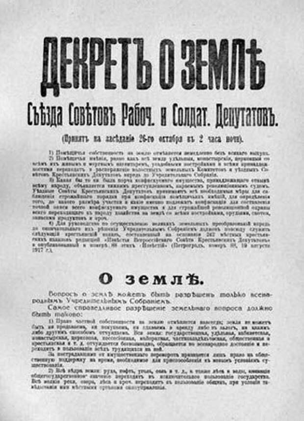 Раскулачивание крестьян в СССР: кто такие кулаки?, изображение №4