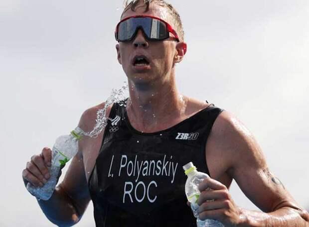 Полянский подставил всех. На сборе перед отъездом в Токио российский триатлонист сдал положительную допинг-пробу