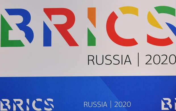 Антикризисные импульсы БРИКС+: от стран БРИКС к региональным партёрам