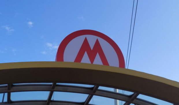 Пассажира метро затянуло вэскалатор настанции «Площадь 1905 года» вЕкатеринбурге