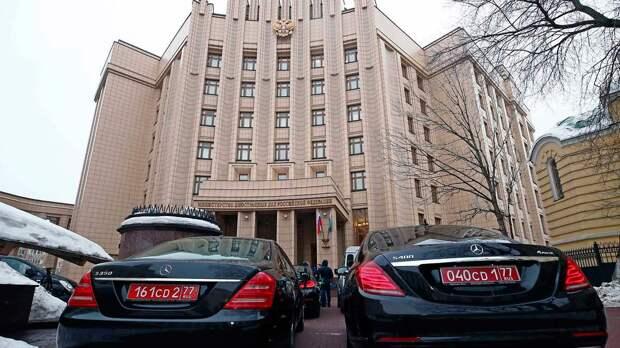 Российский МИД сообщил о высылке из России двух немецких дипломатов