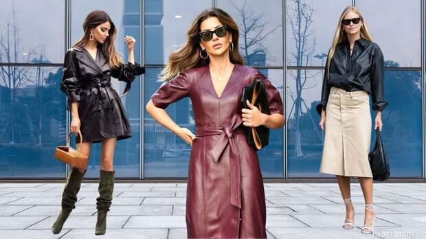 Самые модные способы использовать в гардеробе кожаные вещи – с чем их сочетать?