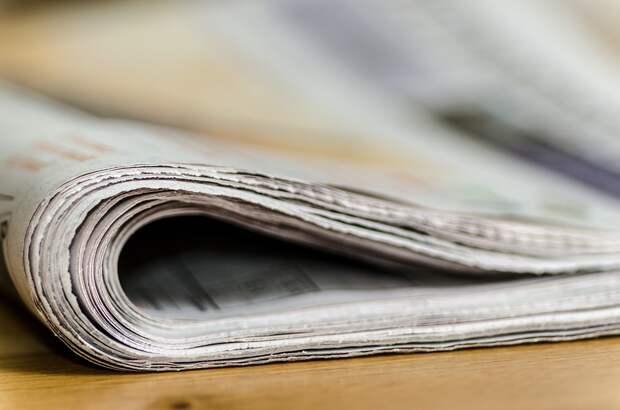 В перечень пострадавших от пандемии отраслей экономики включили СМИ