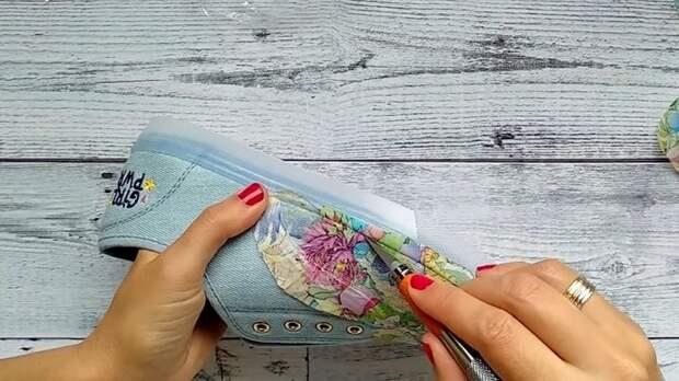 Как сделать обувь эксклюзивной