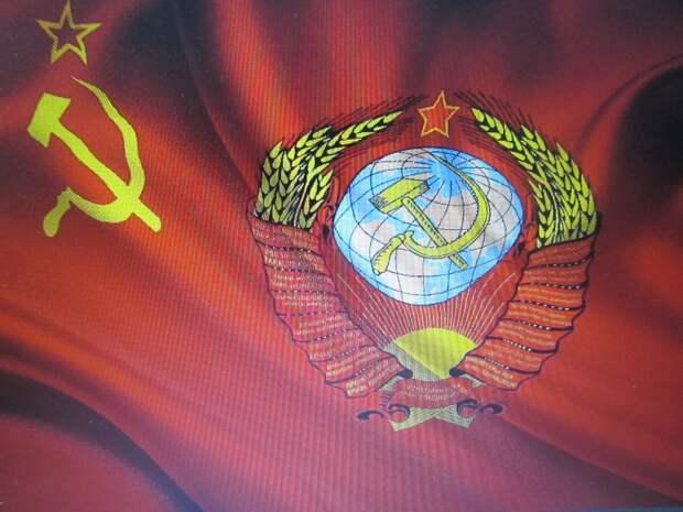 Мне больно, что с нами сделали - не троньте грязными руками СССР