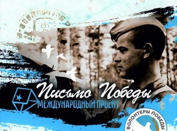 День защитника Отечества отметят на Кубани онлайн