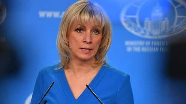 «Полуробкие замечания»: Захарова раскритиковала подход ОБСЕ к Киеву
