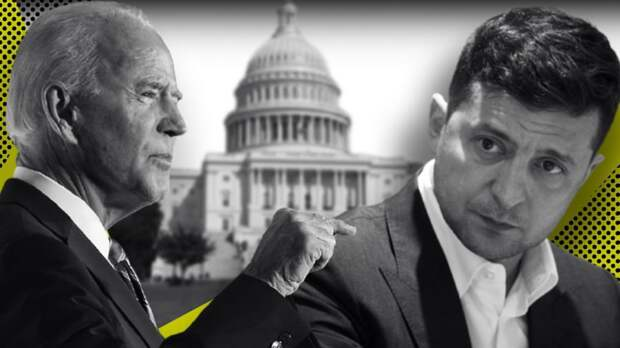 Украина — больше не «милая малышка»: почему визит Зеленского в США обречён на провал