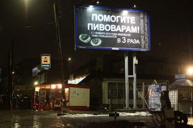 Беспощадная российская реклама (45 фотографий)