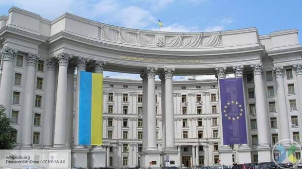 МИД Украины потребовало официальных извинений от Словакии за шутки о Закарпатье
