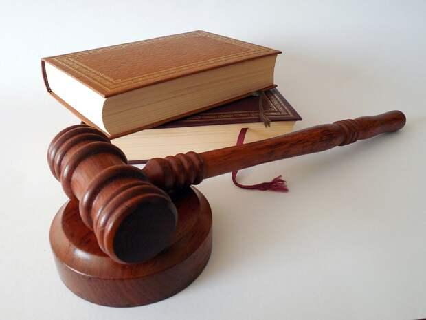 Прокуратура СЗАО направила в суд уголовное дело в отношении жителя столицы, обвиняемого в причинение тяжких телесных повреждений. Фото: pixabay.com