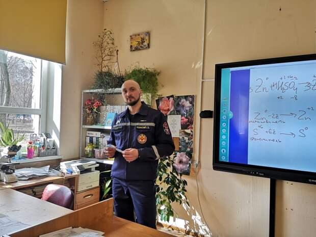 Спасатель ПСС «Кировская» провел открытый урок