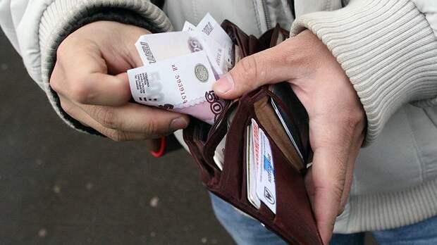 О заначке...Только половина россиян сообщает о своем заработке вторым половинкам